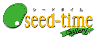 seed-timeロゴ